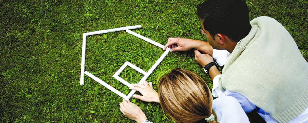Начинается новая программа ипотечного кредитования в России