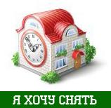 Аренда недвижимости в Волкооламском Шаховском и Лотошинском районе Московской области