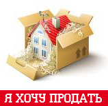 Покупка недвижимости в Волкооламском Шаховском и Лотошинском районе Московской области
