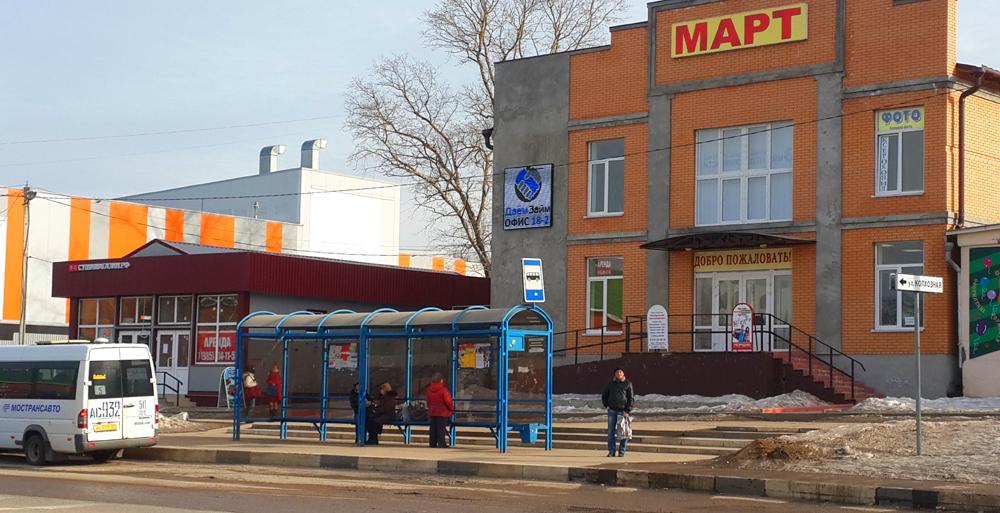 Реклама на мониторе в центре Волоколамска