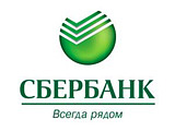 Сбербанк - партнер агентства МИР НЕДВИЖИМОСТИ