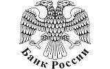 """Изображение к статье """"ЦБ РФ снова снизил ключевую ставку еще на 0,25%"""""""