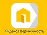 ЯНДЕКС НЕДВИЖИМОСТЬ - портал о недвижимости