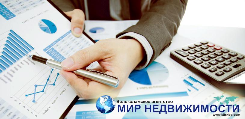 Статистика от Волоколамского агентства МИР НЕДВИЖИМОСТИ