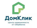 Центр недвижимости от Сбербанка ДОМКЛИК