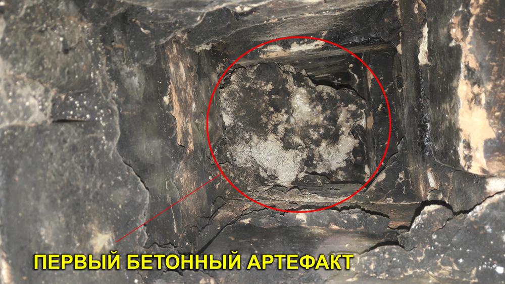 Первый артефакт в вентиляционном канале квартиры в Волоколамске