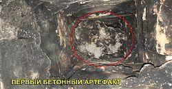 """Изображение к статье """"Восстановление работы вентиляции в квартире в Волоколамске"""""""