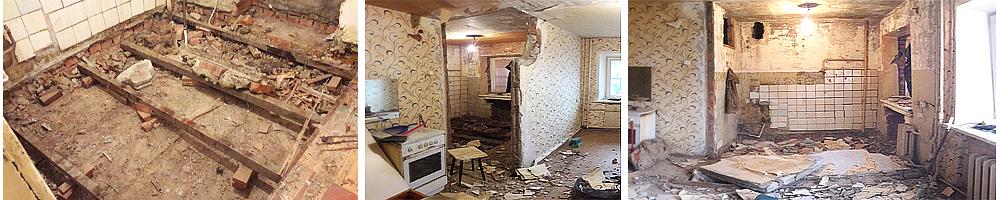Демонтажные работы в квартире хрущёвского дома в Волоколамске