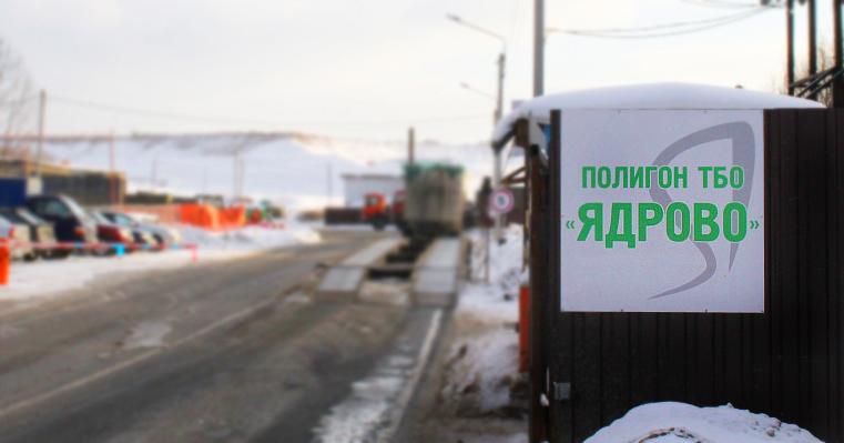 Анализ цен на Волоколамскую недвижимость в связи с Яровской проблемой