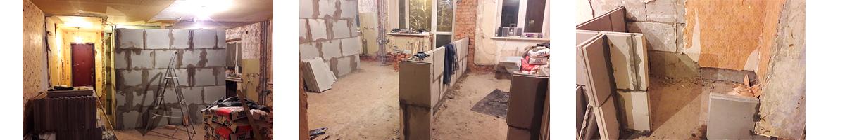 Установка межкомнатных перегородок в квартире в Волоколамске