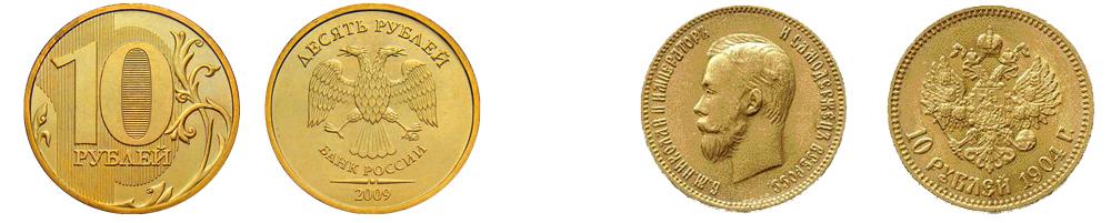 Немного про то, сколько стоит Ваша недвижимость, на оригинальном примере монет!
